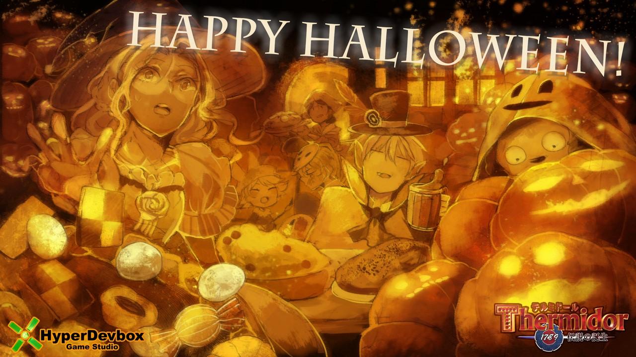 halloween(JP)