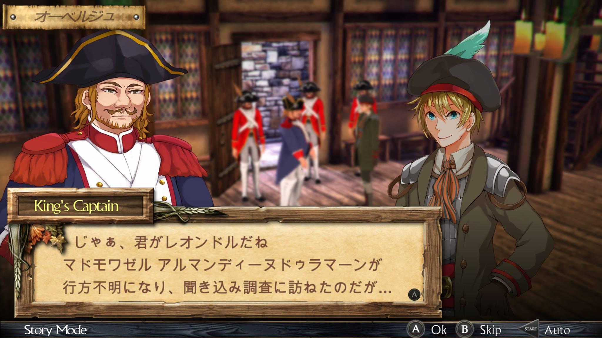 screenshot-2(JP)