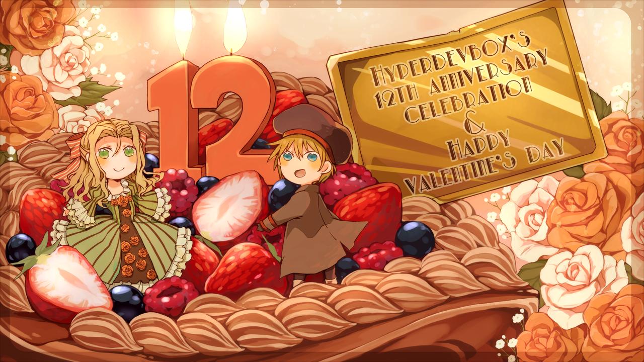 Valentine&Anniversary