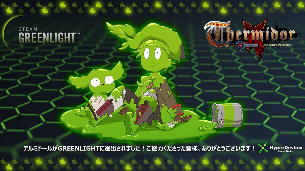 thermidor_greenlit_JP